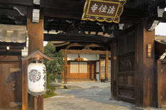 Entrance gate of a shrine in Kyoto, Japan Royalty Free Stock Image
