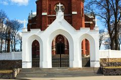 Entrance gate to the Catholic Church in Arch Royalty Free Stock Photo