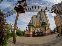 Entrance gate to children`s amusement park royalty free stock photos