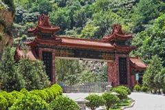 Entrance gate to Cui Huashan, Changan, China Stock Image