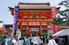 Entrance gate to Inari Shrine in Kyoto Royalty Free Stock Photo