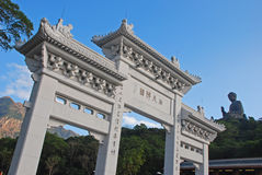 Entrance Gate to Tian Tan Buddha with Statue Royalty Free Stock Image