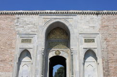 Entrance gate of Topkapi Palace Royalty Free Stock Photos
