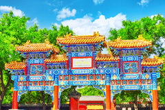 Entrance gate of Yonghe  Lama Temple. Beijing. Stock Photo