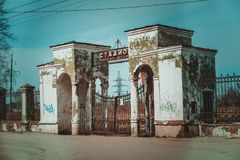 Entrance gates. Stadium of the factory `Stamp` royalty free stock images