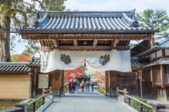 Entrance of  Ginkaku-ji temple in Kyoto Royalty Free Stock Images