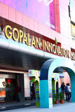 Entrance of Gopalan Innovation Mall, Bangalore Stock Photo