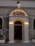 Entrance in Greek church Royalty Free Stock Photos