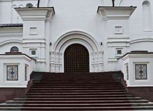 Entrance of historical building with steps Stock Images