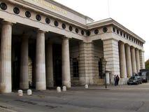 Entrance in Hofburg, in Vienna(Wien), Austria (Osterreich) Stock Photos