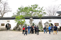 ENTRANCE. In Humble Administrator Garden.The photo shoot time is 2015.1.16 stock photo