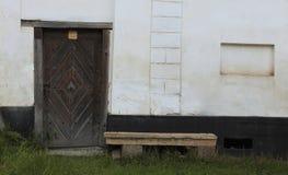 entrance huset Arkivbilder