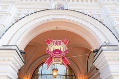 Entrance Interior of GUM department store shopping mall at Red Square. MOSCOW, RUSSIA-APR8, 2018: Entrance Interior of GUM department store shopping mall at Red Stock Photo