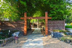 Entrance Japanese garden Royalty Free Stock Photo