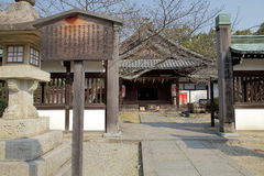 Entrance of Japanese shrine temple Royalty Free Stock Photo