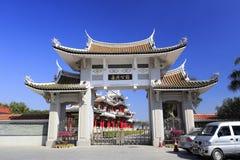 The  entrance of jiageng park Stock Photos