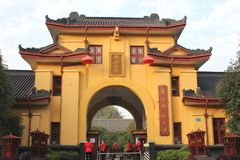 Entrance of the Jingjiang Princes City Palace in Guilin, China Stock Photography