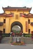 Jingjiang Princes City Palace in Guilin, China Royalty Free Stock Image