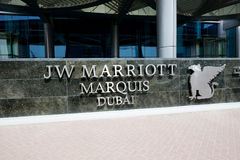 The entrance of JW Marriott Marquis Dubai hotel Stock Photo