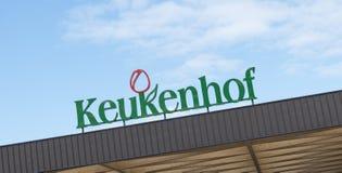 Entrance of the keukenhof Stock Photo