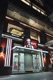 Entrance of KFC Outlet at night, Beijing, China Stock Photography