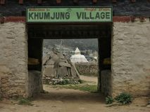 Entrance of Khumjung Royalty Free Stock Photos