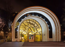 The entrance of Kiev funicular Royalty Free Stock Photo