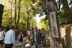 The entrance of Kinkakuji Stock Photography