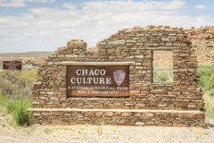 Entrance label and symbolical window to Chaco Culture historical Royalty Free Stock Images