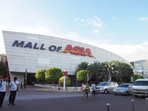 Entrance of mall of asia. Side entrance of mall of asia in manila philippines Royalty Free Stock Photos