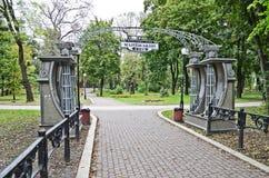 Entrance in Mariinsky Park in Kiev Royalty Free Stock Images