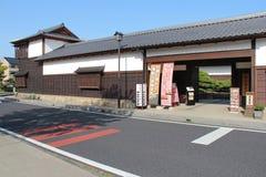 Entrance - Matsue Historical Museum - Matsue - Japan Stock Photo