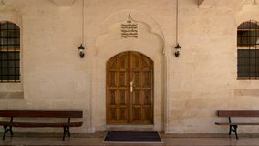 Entrance of Mor Petrus and Mor Pevlus church in the city of Adiyaman, Turkey Stock Photo