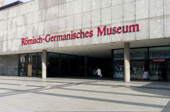 Entrance of museum Stock Image