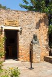 Entrance of the museum of El Greco in Fodele royalty free stock photography