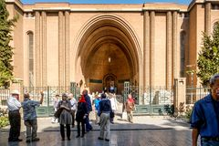 The entrance of the National Museum of Iran. royalty free stock image