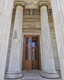 Entrance of the National university of Athens Stock Images