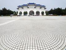 Free Entrance Of CKS Memorial Hall Royalty Free Stock Image - 25328536