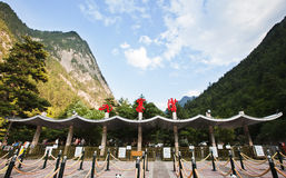 Entrance park of Jiuzhaigou Royalty Free Stock Photography