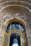 Entrance of the Petit Palais Royalty Free Stock Photo