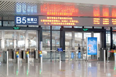 Entrance of railway station. ,Wuhan Railway station on Dec。18,2011 Stock Photography
