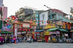 Entrance of the Raohe Street Night Market Stock Image