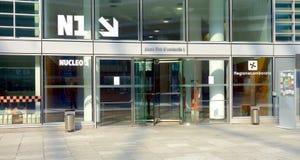 Entrance Regione Lombardia Stock Photography
