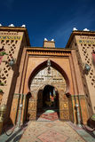 Entrance of a Riad iin Morocco Stock Photo