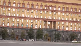 Entrance of Russian Federal security service FSS or FSB, former Soviet KGB, headquarters in Moscow zoom in establishing