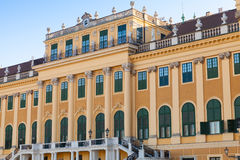 Entrance of Schonbrunn Palace in Vienna, Austria Royalty Free Stock Photography