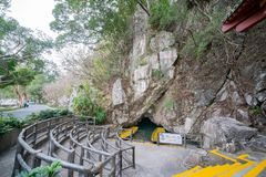 Entrance of the seven star cave in around Seven-star Crags Scenic Area. Zhaoqing, DEC 30: Entrance of the seven star cave in around Seven-star Crags Scenic Area royalty free stock photo