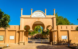Entrance of Sheikh Zayed Palace Museum in Al Ain Royalty Free Stock Photos
