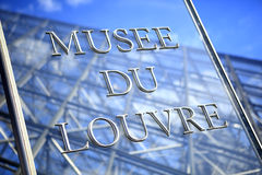 Entrance sign Louvre Museum Paris France Stock Photo