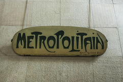 Entrance sign for the Metropolitain royalty free stock image
